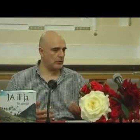 "Književno veče u Gimnaziji ""Jovan Jovanović Zmaj"""